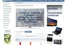 Дизайн сайта+подарок 7 - kwork.ru