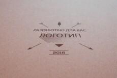 Логотипы 44 - kwork.ru