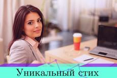 Соберу базу пользователей или сообществ Вконтакте по критериям 14 - kwork.ru