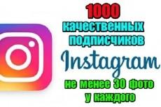 Вечные ссылки со строительных сайтов 6 - kwork.ru