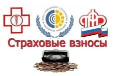 Быстро подготовлю 3 платежных поручения с QR-кодом 14 - kwork.ru