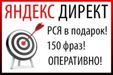 Макет главной страницы сайта в формате PSD 9 - kwork.ru