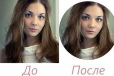 Зделаю из вашей фотографии карандашный рисунок 5 - kwork.ru