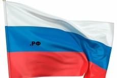 Статейный прогон. В отчете будет более 400 ссылок 11 - kwork.ru