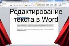 Создаю обложки для актуальных историй в инстаграмм 17 - kwork.ru