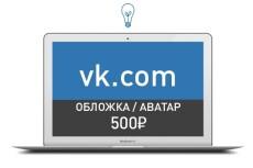 Разработаю обложку для вашего сообщества 36 - kwork.ru
