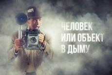 Удаление фона 38 - kwork.ru