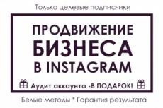 Создам продающую страничку landing page 14 - kwork.ru
