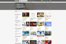 Список из 150 самых популярных рекламных площадок в интернете 4 - kwork.ru