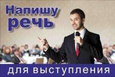 Набор текста с любых носителей, аудио, видео, книги или рукописи 4 - kwork.ru
