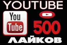 Привлеку 1000 качественных подписчиков instagram 6 - kwork.ru