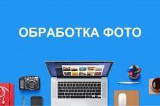 3D панорама 360 на Ютуб 2К - 4К 19 - kwork.ru