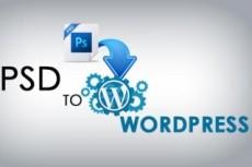 Доработка сайтов Joomla, Wordpress, Drupal 18 - kwork.ru