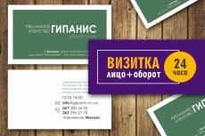 Красивый дизайн визиток 36 - kwork.ru