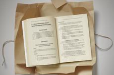 Открытки на все случаи 35 - kwork.ru