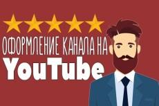 Создам Логотип по вашему эскизу 27 - kwork.ru