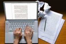 Напишу тексты для сайта 21 - kwork.ru