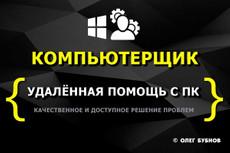 Озвучка текста на трёх языках. Диктор, мужской голос 21 - kwork.ru