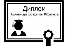 Веб-дизайн 27 - kwork.ru