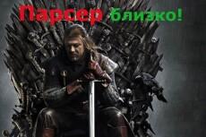 Сделаю парсинг роликов с Youtube по ключевым словам 14 - kwork.ru