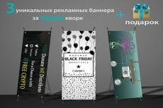 Сделаю 4 уникальных логотипа за один кворк 24 - kwork.ru