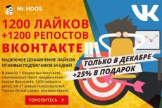 Анализ социальных сетей конкурентов 8 - kwork.ru