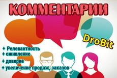Наполнение сайта. Перенос контента, работаю с Visual Composer 17 - kwork.ru