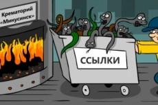 Наберу текст быстро и качественно - до 30.000 знаков 6 - kwork.ru