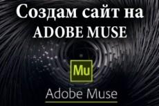 Контекстная реклама в Google Adwords + подарок 4 - kwork.ru