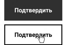Красивый и уникальный дизайн для Вашего сайта 26 - kwork.ru