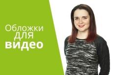 Создам интро видео для Вашего Логотипа 35 - kwork.ru