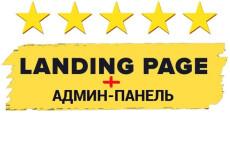 Озвучу видеообзор, видеоролик, аудиокнигу, текст, автоответчик 12 - kwork.ru