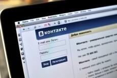 Соберу базу контактов сообществ ВК 10 - kwork.ru