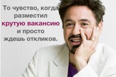 Подберу оптимальную конфигурацию ПК по вашим требованиям 32 - kwork.ru