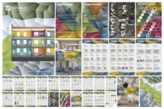Презентация, каталог, коммерческое предложение 9 - kwork.ru