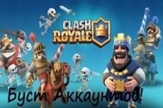 Продам аккаунт в steam с любой игрой по вашему желанию 10 - kwork.ru