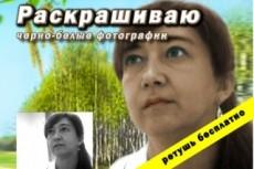 Статьи по генетике, медицинской генетике, общей биологии 12 - kwork.ru