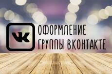 Дизайн афиши, плаката, постера 17 - kwork.ru