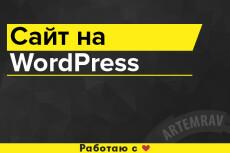 Доработка верстки и адаптация под мобильные устройства 120 - kwork.ru
