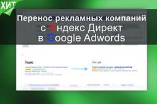 Адаптивная верстка html/css (мобильные сайты, landing page) 8 - kwork.ru