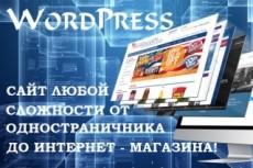 Создание веб-сайта на Joomla 6 - kwork.ru