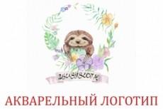 Дизайн логотипа по Вашему желанию 18 - kwork.ru