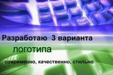 Стильный логотип 12 - kwork.ru