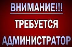 Буду администратором вашей группы vk.com 8 - kwork.ru
