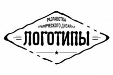 Дизайн и верстка каталога 33 - kwork.ru