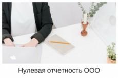 Расшифровка Выписки операций по расчетам с бюджетом 12 - kwork.ru
