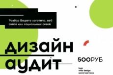 Современный web-дизайн под landing page или главную страницу сайта 18 - kwork.ru