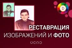 Создам прототип мобильного приложения 9 - kwork.ru