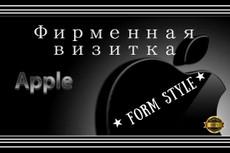 Дизайн обложки для вашей книги за 1 час 40 - kwork.ru