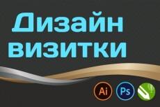 Дизайн буклета А5 формата 13 - kwork.ru